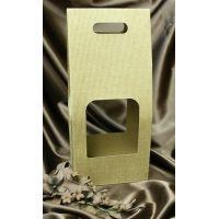 Упаковка для конфет, 13*8*h30 см., светло-коричневая, поштучно