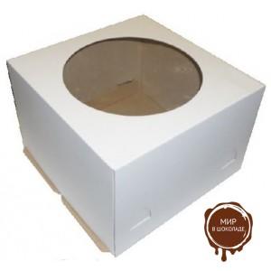 Короба для тортов весом до 10 кг., с окном, белые, упаковка 10 шт.