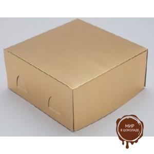 Короба для тортов золотые, упаковка - 50 шт. или 100 шт.