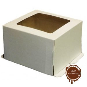 Гофрированная коробка для торта от 1 до 4 кг., c прозрачным окошком на крышке, 300*300*300 (Д 15-29 см.), бел/бур., 25 шт.