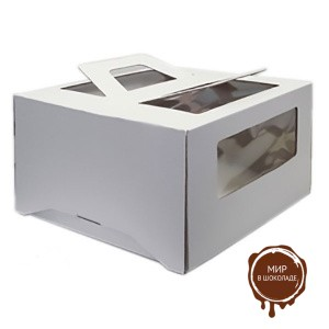 Гофрированная коробка для торта от 1 до 3кг., c ручками и прозрачными окошками, 300*300*190 (Д 15-30 см.), бел/бур., 25 шт.