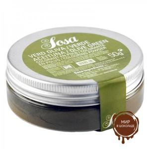 Краситель водорастворимый зеленый оливковый, Sosa /Испания/, 50 гр.