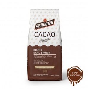 Какао-порошок ROUND DARK BROWN обезжиренный, менее 1% жирность, Van Houten, 750 гр.