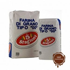 """Мука Le 5 Stagioni из мягких сортов пшеницы типа 00 """"Супериоре"""" (синий лейбл), 25 кг."""