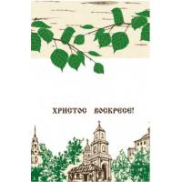 Пакеты для куличей Астри «Русские север» D90 мм, 7000 шт.