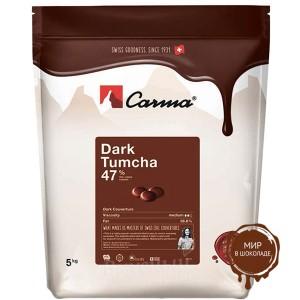 TUMCHA, ТЕМНЫЙ ШОКОЛАД В МОНЕТАХ 47 % какао, Carma /Швейцария/, 5 кг.
