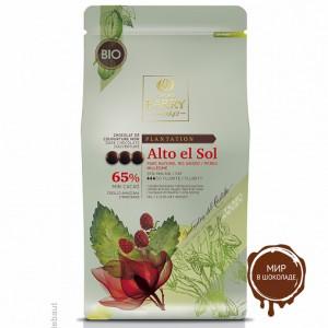 ТЕМНЫЙ КУВЕРТЮР ALTO EL SOL 65 % какао, монеты, Cacao Barry /Франция/, 1 кг.