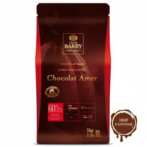 ТЕМНЫЙ КУВЕРТЮР AMER 60% какао, монеты, Cacao Barry /Франция/, 5 кг.