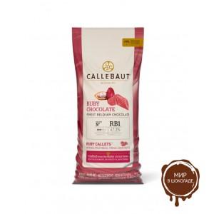 РУБИ (Ruby) РУБИНОВЫЙ ШОКОЛАД В ГАЛЕТАХ 47,3% какао, Callebaut /Бельгия/, 10 кг.