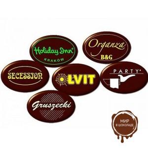 Готовый шоколадный логотип для выпечки, 500 шт.