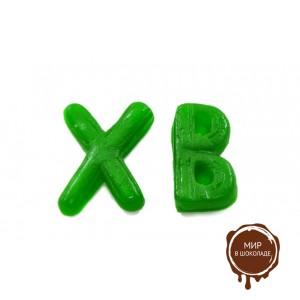 Фигурки из мармелада Буквы ХВ раздельные зеленые, 28 шт.