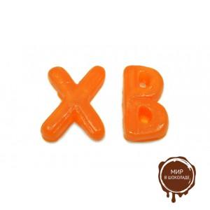 Фигурки из мармелада Буквы ХВ раздельные оранжевые, 28 шт.