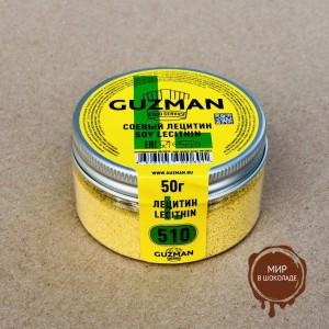 Соевый лецитин гранулированный, GUZMAN, 250 гр.