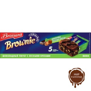 Мини-пирожное Brownie с шоколадом и лесными орехами 5х30 гр.