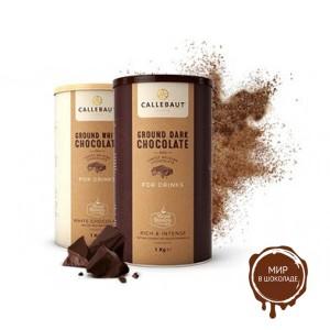 БЕЛЫЙ ТЕРТЫЙ ШОКОЛАД для горячего шоколада в банках, Вarry Callebaut Belgium, 1 кг.