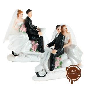 Набор жених и невеста на мотоцикле, 2 шт.