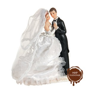 Набор жених и невеста 23 см, 2 шт.