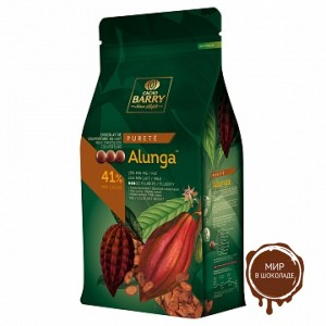 МОЛОЧНЫЙ КУВЕРТЮР ALUNGA 41% какао, монеты, Cacao Barry /Франция/, 1 кг.