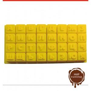 Силиконовая форма для желе и шоколада Алфавит