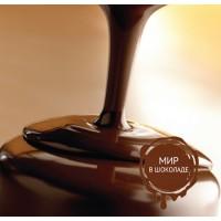 КАРАТ ДЕКОРКРЕМ НАТТИ темный крем с шоколадно-ореховым вкусом, 12 кг.
