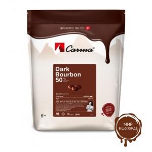DARK BOURBON, ТЕМНЫЙ ШОКОЛАД В МОНЕТАХ 50 % какао, Carma /Швейцария/, 5 кг.