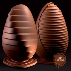 Комплект форм для шоколада ЯЙЦО шелл ( 1 нб.)