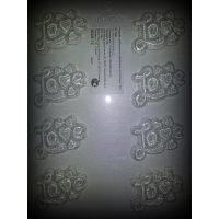 "Форма для отливки шоколадных фигурок - ""Love"" (90-1008), шт."