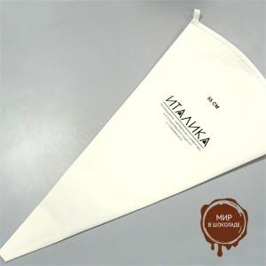 Мешок кондитерский 46 см (мешок 1 шт.)