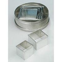 Форма-резак металлическая КВАДРАТ, 6 шт.