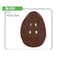 """Форма для отливки шоколадных фигурок - """"Гладкое яйцо"""" (SM 3000), шт."""