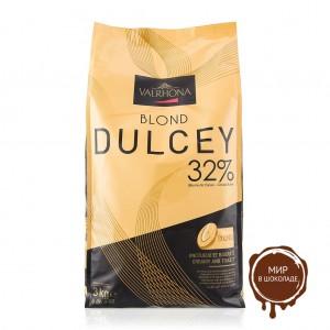 Молочно-белый шоколад Valrhona Dulcey, 32% какао, 3 кг.