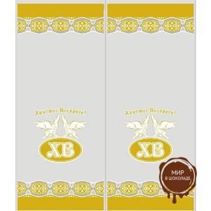 Пакет для куличей АНГЕЛЫ золотые 240Х360 мм, пакет 2200 шт.