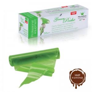 Мешок кондитерский п/э одноразовый зеленый 55 см, мешок 100 шт.