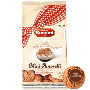 Печенье АМАРЕТТИ МИНИ 20х0,15 кг, короб 3 кг.