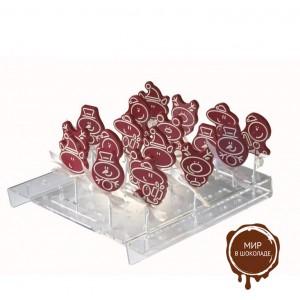 """Набор форм для создания шоколадных конфет с рисунком - """"Зимние персонажи"""", 2шт. (P20-C024), уп."""