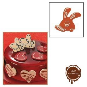 """Набор форм для создания шоколадных конфет с рисунком - """"Кролик с морковкой"""", 2шт. (P20-C001), уп."""