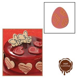 """Набор форм для создания шоколадных конфет с рисунком - """"Яйцо с цветами"""", 2шт. (P20-C004), уп."""
