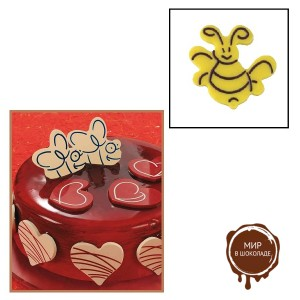 """Набор форм для создания шоколадных конфет с рисунком - """"Пчела"""", 2шт. (P20-C007), уп."""