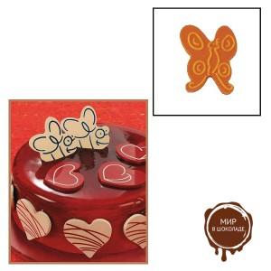 """Набор форм для создания шоколадных конфет с рисунком - """"Бабочка"""", 2шт. (P20-C009), уп."""