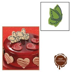"""Набор форм для создания шоколадных конфет с рисунком - """"Бабочка"""", 2шт. (P20-C011), уп."""