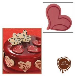 """Набор форм для создания шоколадных конфет с рисунком - """"Сердце с узором"""", 2шт. (P20-C016), уп."""