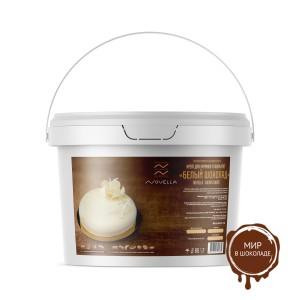 Крем для начинок и покрытий белый шоколад Novella Cream White , 5 кг.