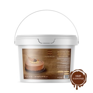 Novella Cream Salt Caramel Крем для начинок и покрытий соленая карамель, 5 кг.