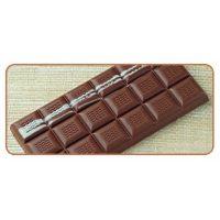 """Форма - """"Плитка шоколада"""" (PMA P2000), шт."""