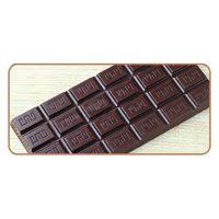 """Форма - """"Плитка шоколада"""" (PMA P2001), шт."""