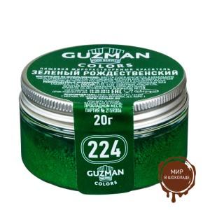 Краситель GUZMAN №224 Зеленый рождественский