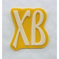 Декор фигурный ХВ на желтой основе с надписью из белой глазури, 486 шт.