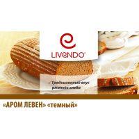 Продукт на основе молочнокислой закваски ЛИВЕНДО АРОМ ЛЕВЕН Тёмный, 5 кг.