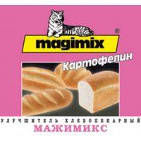 Улучшитель Мажимикс розовый Россия, 10 кг.