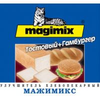 """Улучшитель """"Мажимикс"""" синий Россия, 12,5 кг."""